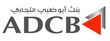 old adcb logo