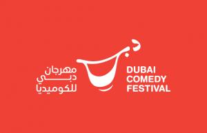 Dubai Comedy Festival Logo