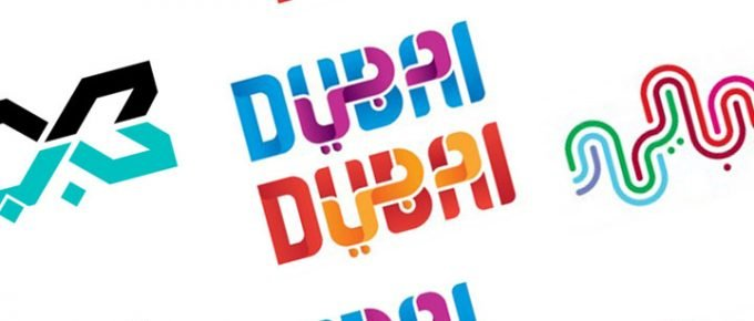 dubai arabic logos cover photo resized